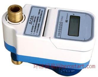 IC卡立式冷水水表(饮用水)