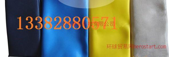 大庆哈尔滨黑色玻璃丝布/防水玻纤布贴面/玻纤无纺布玻纤毡