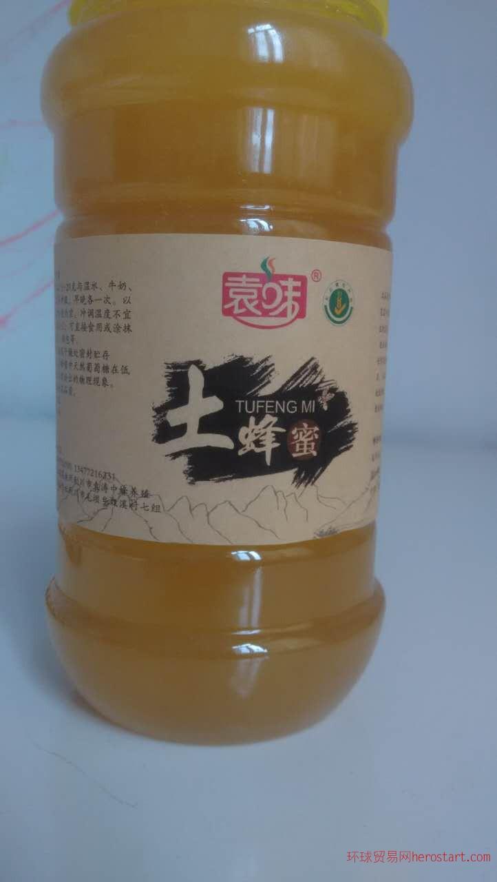 袁味野生态土蜂蜜