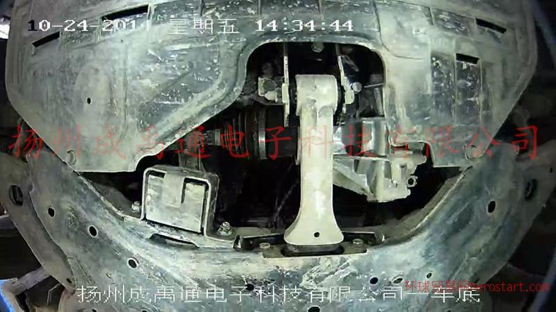 固定式车辆底盘安全检查扫描成像系统