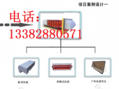 大庆哈尔滨耐高温风管/阻燃软连接/铝箔软管/风管软接头