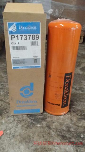 P173789 Donaldson 滤清器