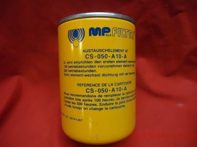 CS050A10A  翡翠油过滤器