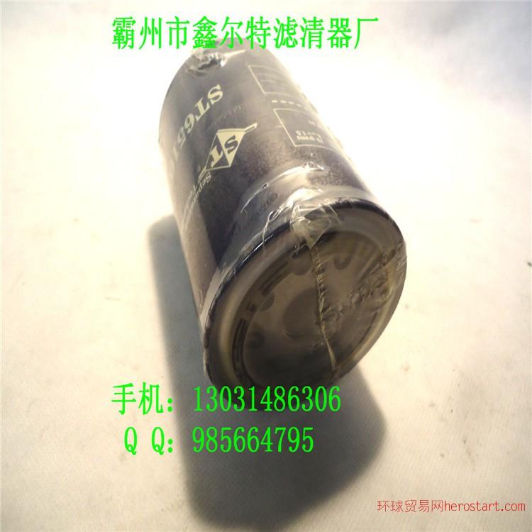 全国畅销 ST6510滤清器   鑫尔特滤清器厂