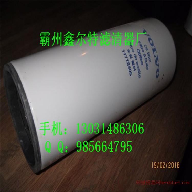 11712405 沃尔沃 滤清器  现货供应