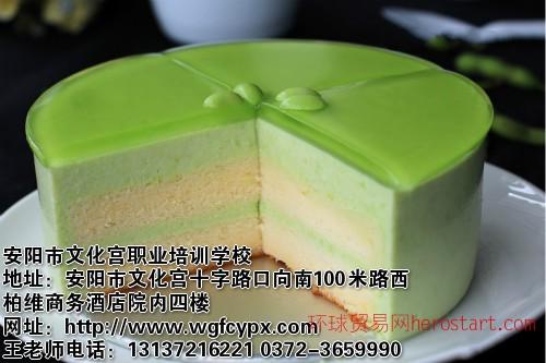 慕斯蛋糕培训班 绿茶慕斯蛋糕技术 王广峰