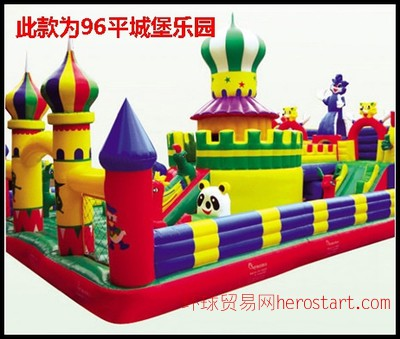 儿童充气城堡 商用大型广场游乐场游乐园