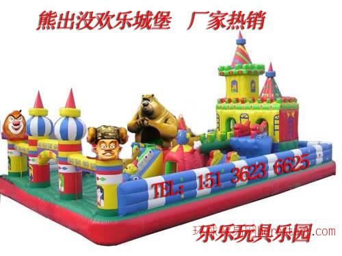 充气城堡 蹦蹦床 滑梯 儿童乐园