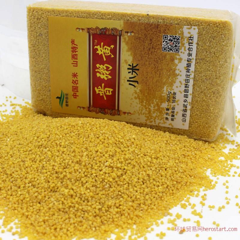 山西晋粥黄小米沁州黄2015新米农家小黄米