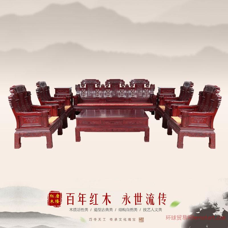 东阳唐隆红木非酸大款象头沙发10件套