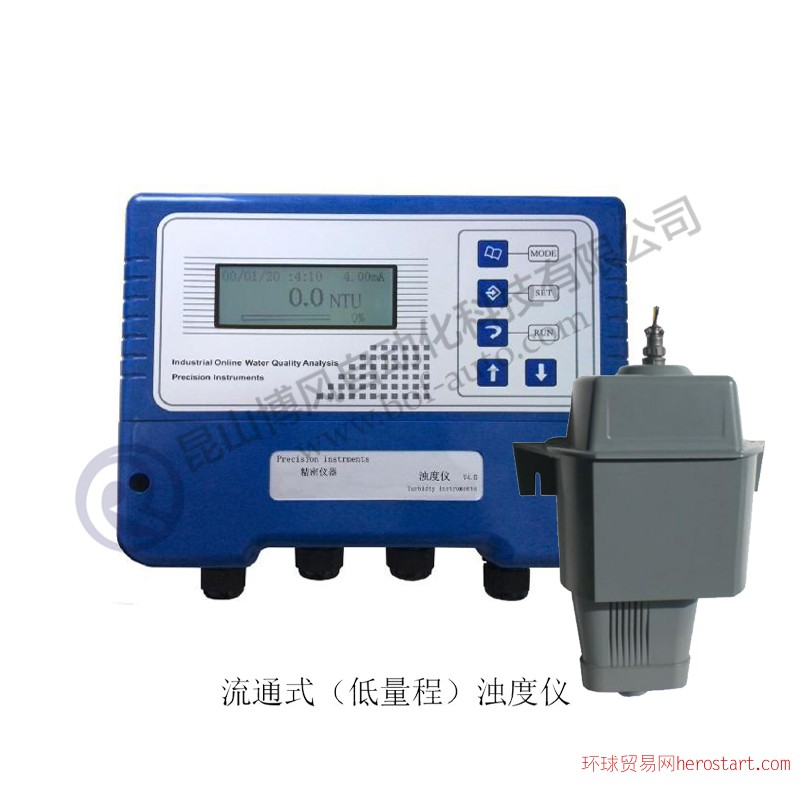 工业在线浊度仪 浑浊度监控仪器悬浮物浊度分析仪