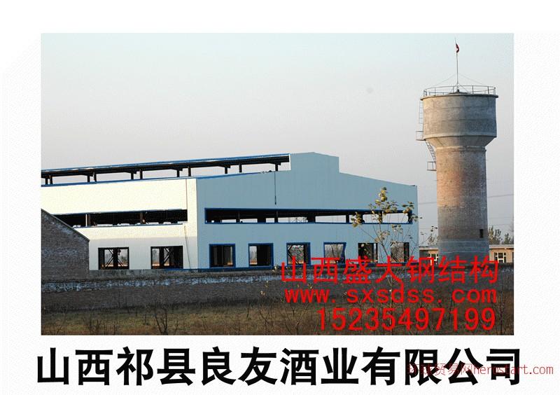 钢结构厂房设计、制作、安装