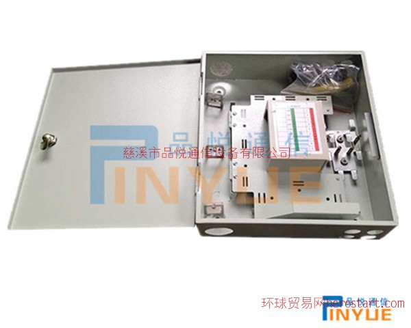 16芯分光分纤箱 壁挂式16芯光纤分纤箱