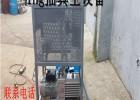 lng夹层抽真空设备杜瓦瓶车载瓶不保温解决办法的厂家