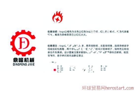 湖南LOGO设计公司,星亮广告传媒专业商标设计
