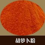 五谷杂粮粉-粮食原料