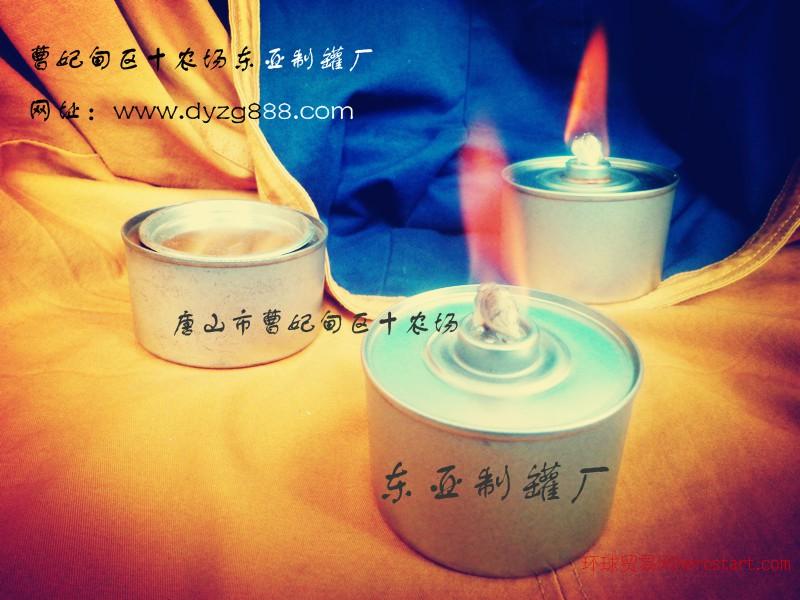 供应环保油燃料罐液体固体酒精罐茶叶罐盖马口铁罐