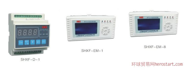 厂家直销SHXF-D系列电气火灾监控器 尚自