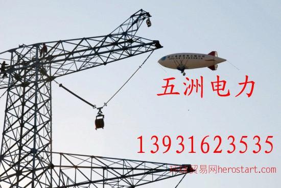 电力放线引导绳,铁搭放线引导绳,飞艇放线引导绳