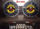 供应安能彩铝板集隔热、防腐、消音于一体0.426*1000