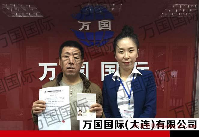 韩国出国劳务免税店工作