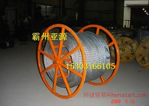 专业生产拖拉机钻孔机电线杆钻桩机