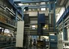 瓦德里希科堡重型数控龙门镗铣WALDRICH COBURG