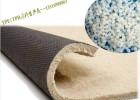 供应涂覆背胶地毯TPR料