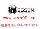 电容式油位传感器厂家