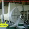 BFI直供工业专用配套高效布袋除尘器