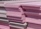 供甘肃定西挤塑泡沫板和临洮挤塑板厂家