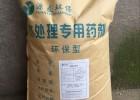 氨氮去除剂-污水中氨氮超标处理-去除污水氨氮