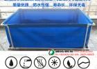 不漏水不渗水帆布鱼池JL600A3-帆布储水池加工定做