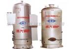 成都HVP系列蒸汽锅炉销售厂家
