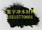 粉状电镀脱色活性炭 饮料厂提纯供优质粉状活性炭