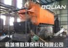 唐山4吨燃煤锅炉改造生物质锅炉