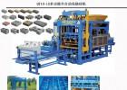 供应全自动粉煤灰砌块砖机生产线