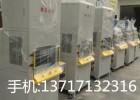 iphone7手机碳纤维弧度钢化膜热弯设备