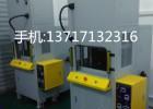 iphone7手机碳纤维膜热压设备
