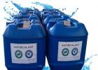 供应重庆水处理材料,重庆阻垢剂零售,重庆阻垢剂现货超市