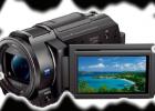 防爆数码摄像机哪款好柯安盾摄像机EXDV1601