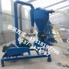 水泥粉料吸粮机 定做气动输送器 k1