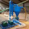 装车吸粮机 养殖业专用吸粮机 抽粮机 k1
