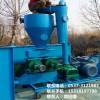 自吸式收粮食机  粉体输送成套系统设备 k1