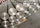 厂家直销工业钛丝 钛棒 钛板 沈阳中航