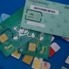 供应手机测试卡GSM移动测试大卡