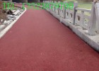 彩色沥青工程施工 彩色沥青色粉、胶结料 彩色沥青