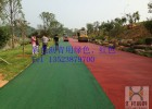 彩色沥青色粉 陶瓷用铁红 透水砖用铁红 混凝土用铁红