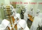 食品加工行业六西格玛辅导公司提高产品质量案例