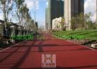 温拌彩色沥青色粉厂家 彩色透水地坪用铁红 水磨石用铁红